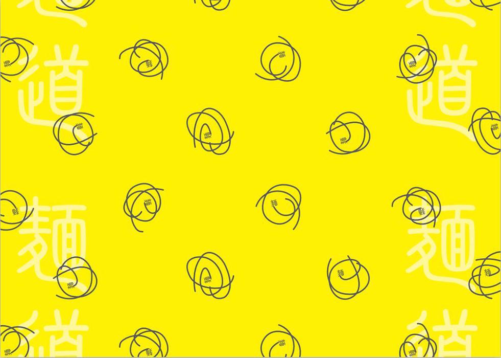 製麺所包装紙 2012