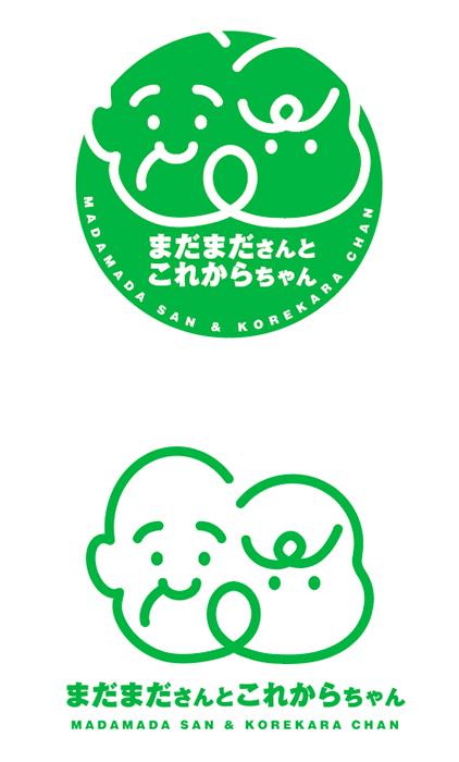 支援団体ロゴマーク 2006