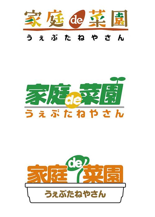 ウェブサイトロゴ 2010